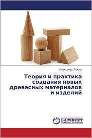 Teoriya I Praktika Sozdaniya Novykh Drevesnykh Materialov I Izdeliy