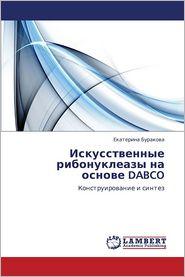 Iskusstvennye ribonukleazy na osnove DABCO - Burakova Ekaterina