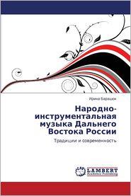 Narodno-instrumental'naya muzyka Dal'nego Vostoka Rossii