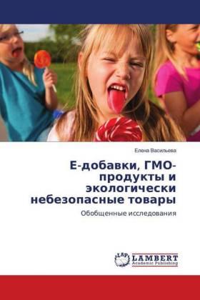 E-dobawki, GMO-produkty i äkologicheski nebezopasnye towary - Obobschennye issledowaniq - Vasil'ewa, Elena