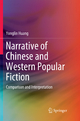 Narrative of Chinese and Western Popular Fiction - Yonglin Huang