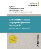 Oldenbourg Fortbildung: Mathematiklernen in der jahrgangsübergreifenden Eingangsstufe: Gemeinsam, aber nicht im Gleichschritt