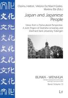 Japan and Japanese People: Views from a Transcultural Perspective. A Joint Project of Doshisha University and Eberhard Karls Un