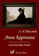 Anna Karenina (classic pages)