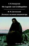 Die Legende Vom Grossinquisitor/Legenda O Velikom Inkvisitore F. M. Dostojewski Author