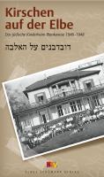 Kirschen auf der Elbe: Das jüdische Kinderheim Blankenese 1946-1948