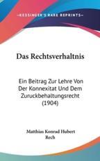 Das Rechtsverhaltnis - Matthias Konrad Hubert Rech